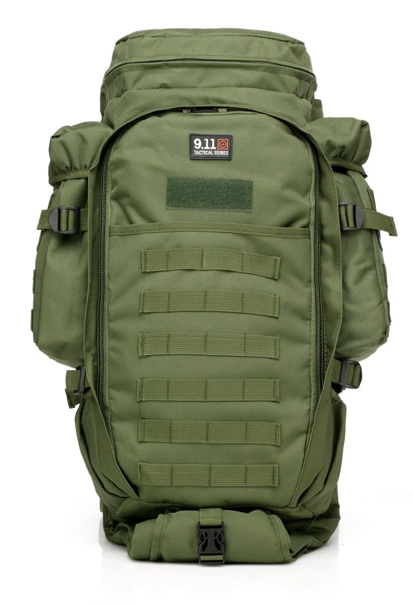 Тактический рюкзак для охоты с чехлом под ружьё недорого