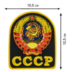 Тактический рюкзак US Assault французский камуфляж с эмблемой СССР