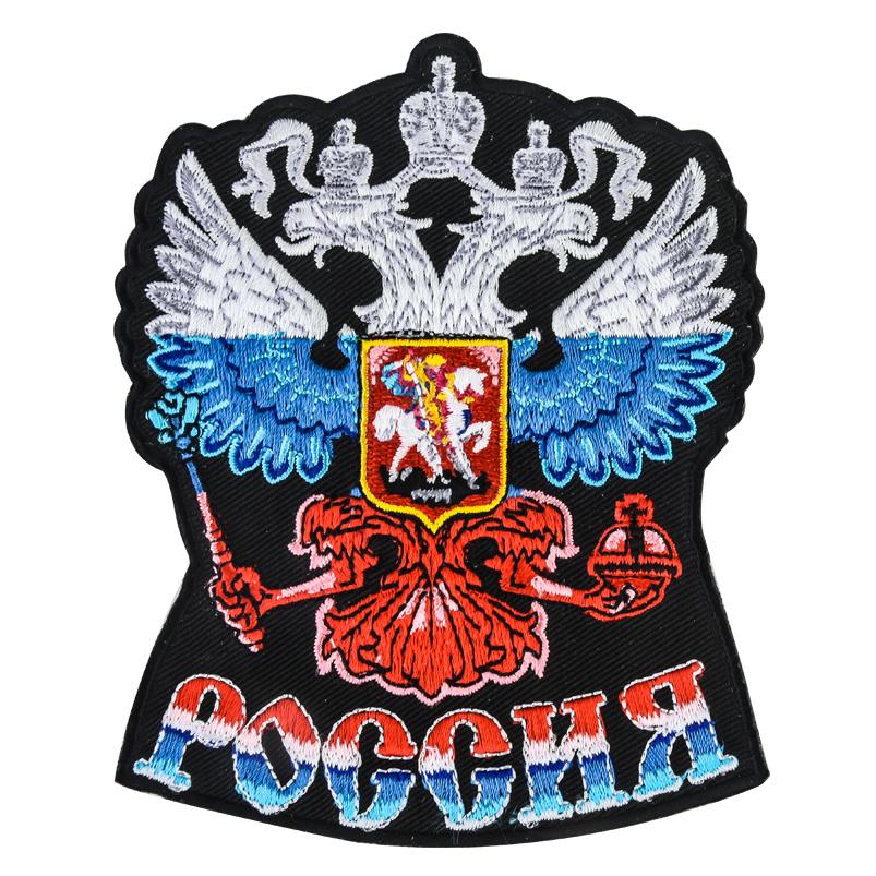 """Тактический рюкзак US Assault хаки-олива с эмблемой """"Россия""""."""