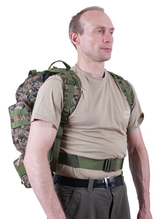 Тактический рюкзак US Assault камуфляж Marpat с эмблемой МВД заказать в Военпро