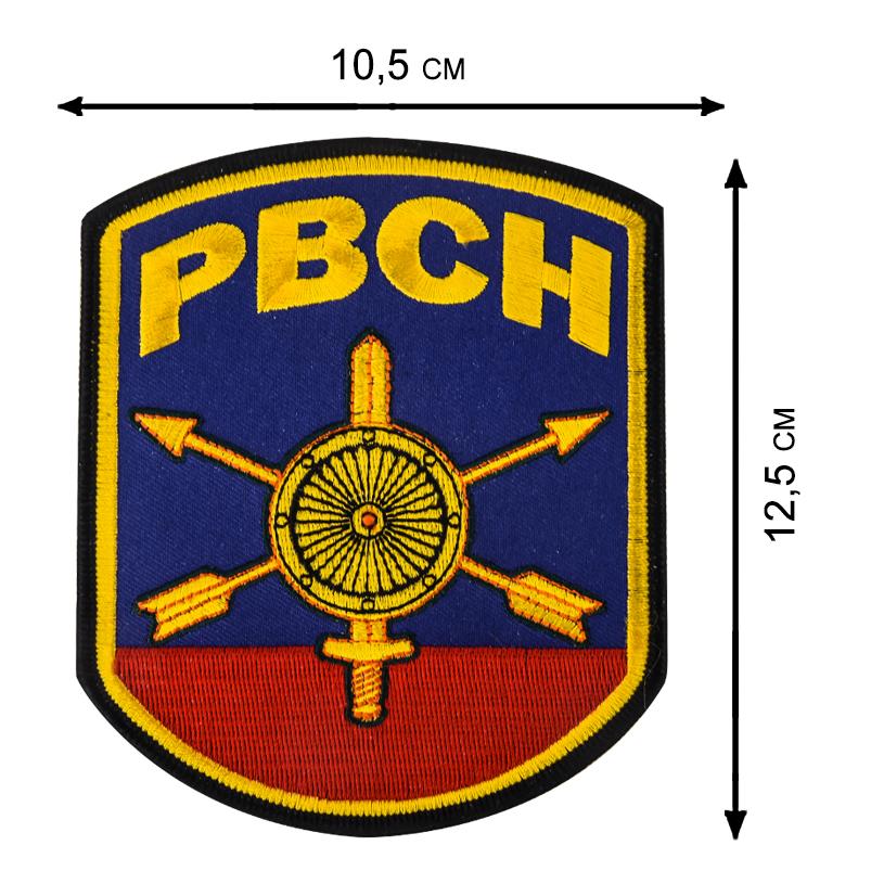 Тактический рюкзак US Assault с эмблемой РВСН