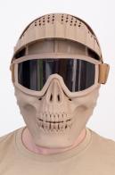 Кастомные страйкбольные маски купить в Москве