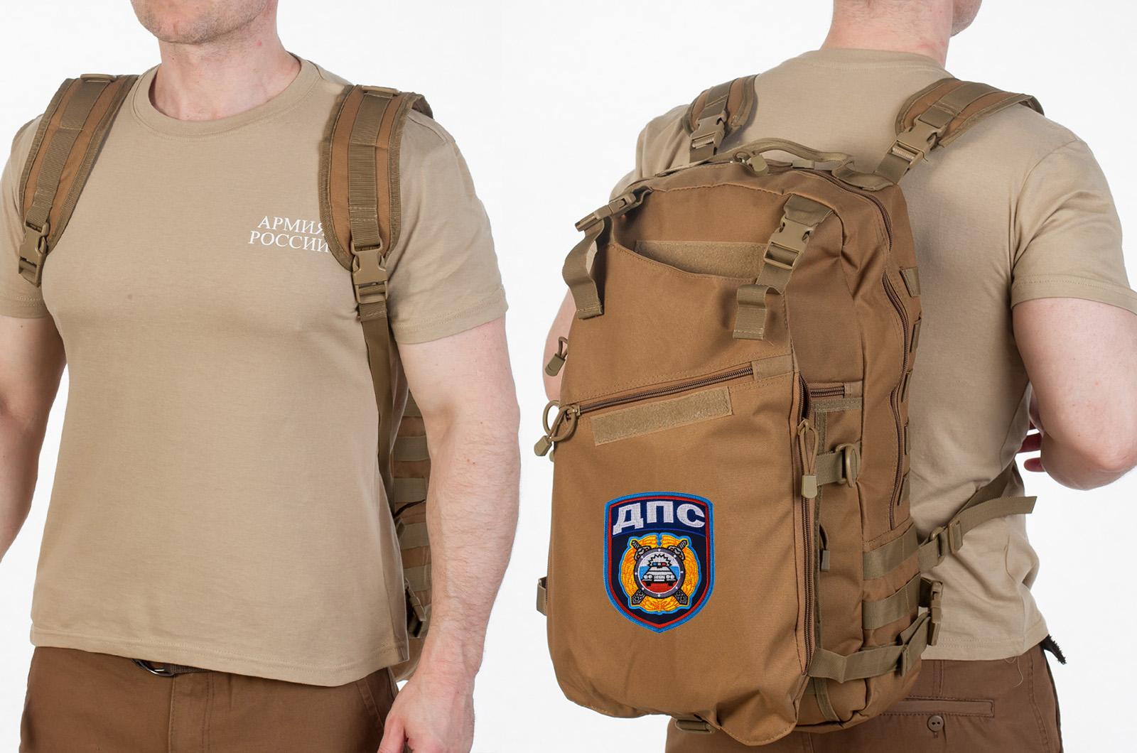 Тактический штурмовой рюкзак с нашивкой ДПС - купить с доставкой