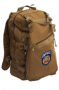 Тактический штурмовой рюкзак с нашивкой ДПС - купить оптом