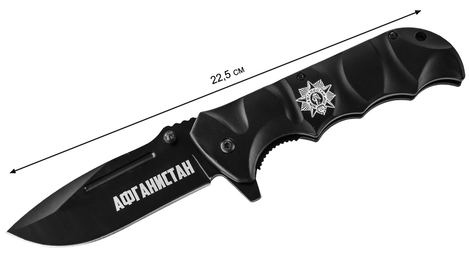 """Тактический складной нож """"Афганистан"""" заказать в Военпро"""