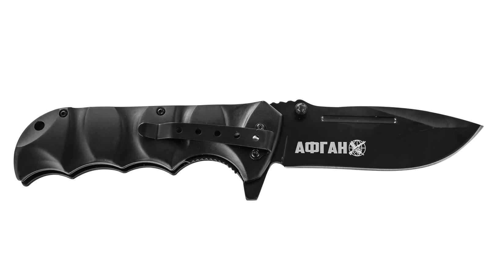 """Тактический складной нож """"Афганистан"""" из лучшей стали"""