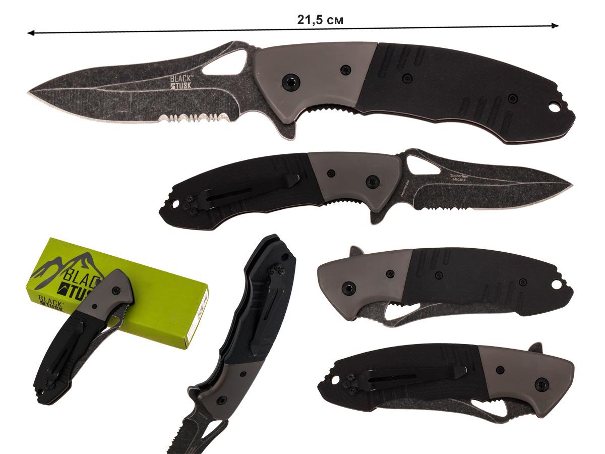 Тактический складной нож Black Tusk Timberline G-10 M5030-S (Канада) - купить по низкой цене