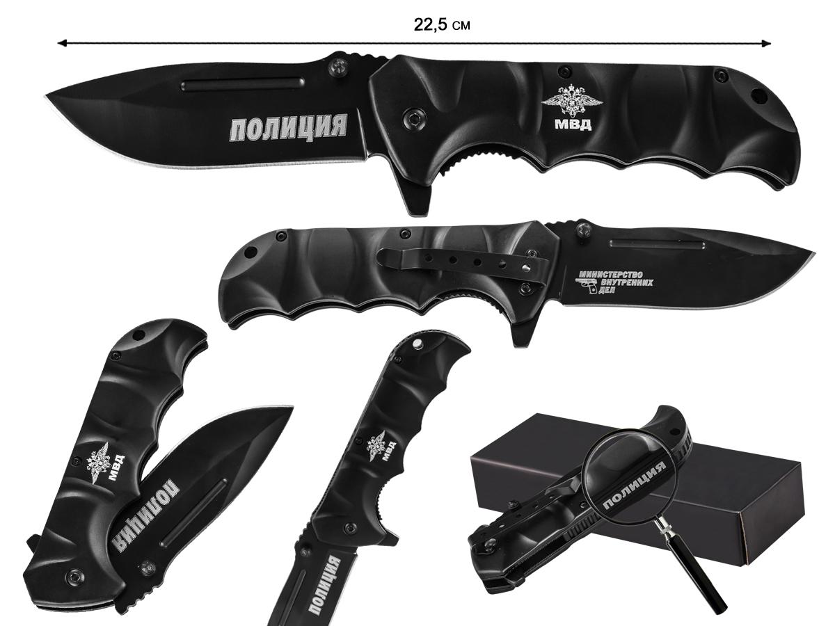Купить полицейский нож недорого