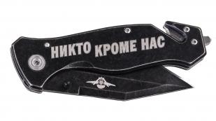 """Тактический складной нож ВДВ """"Никто, кроме нас!"""""""