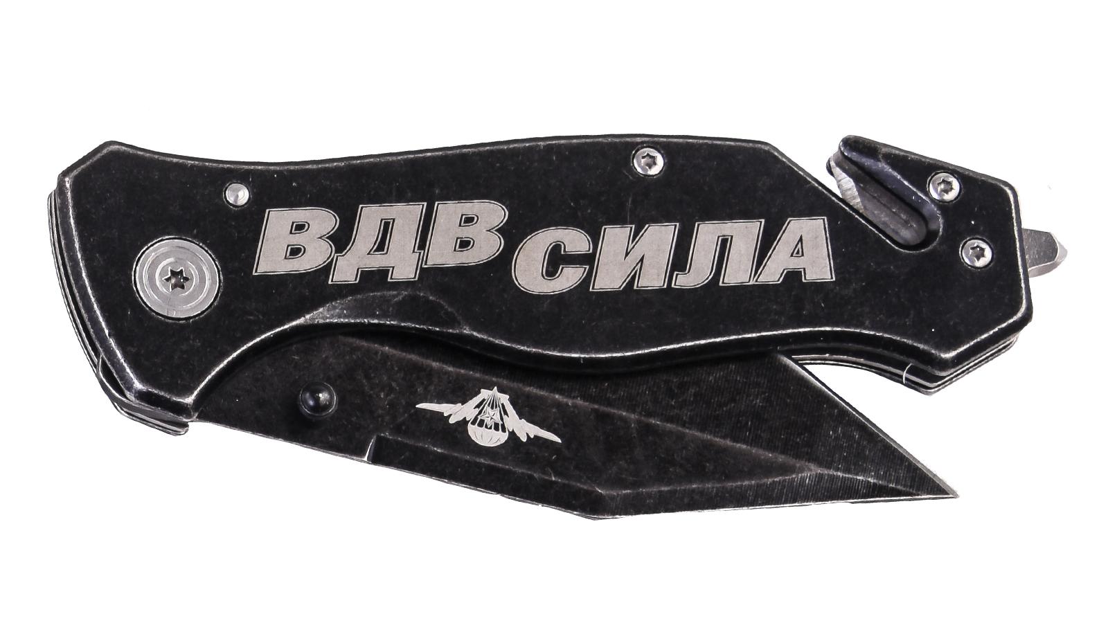"""Тактический складной нож """"ВДВ - Сила!"""""""