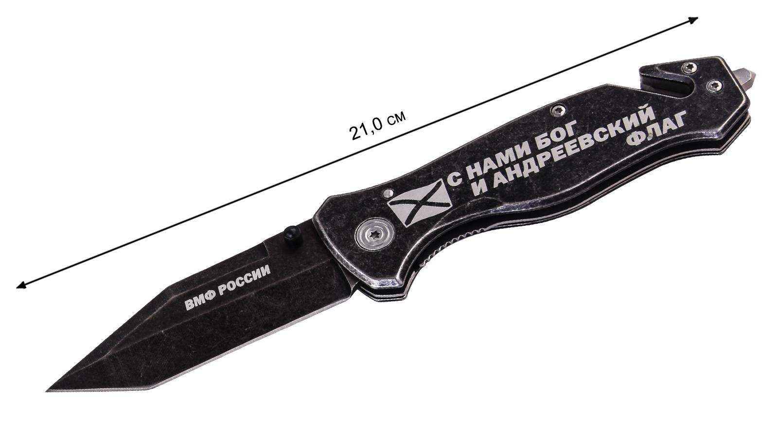 Тактический складной нож ВМФ