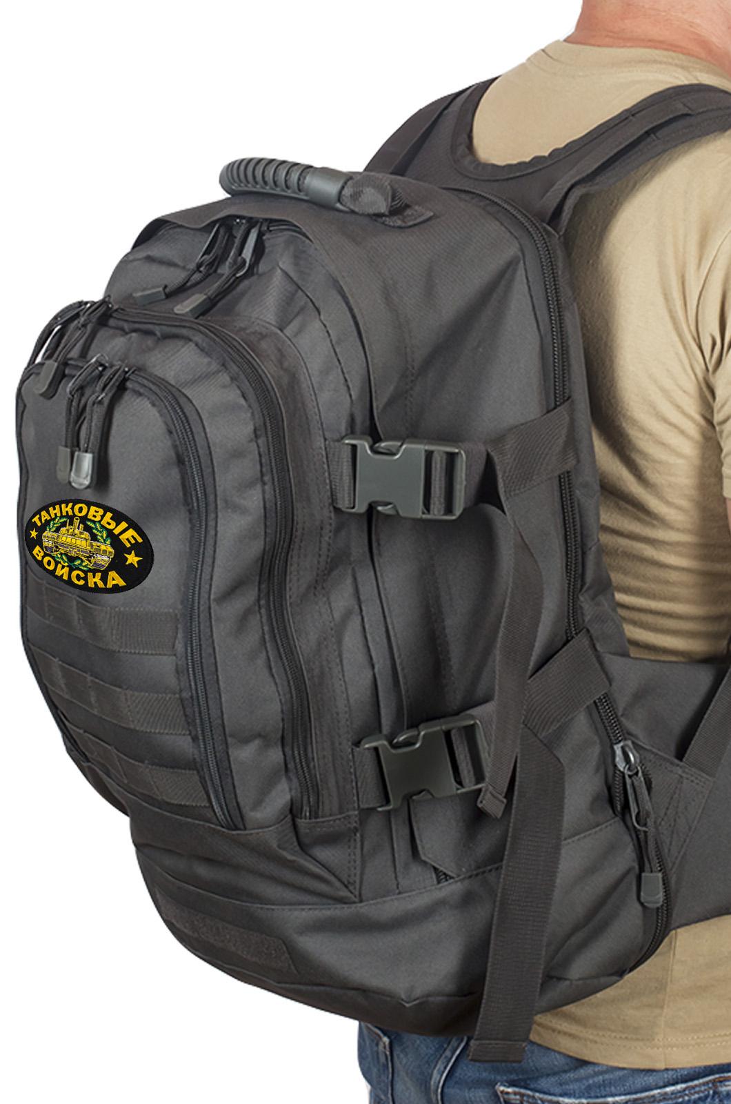 Тактический универсальный рюкзак с нашивкой Танковые Войска