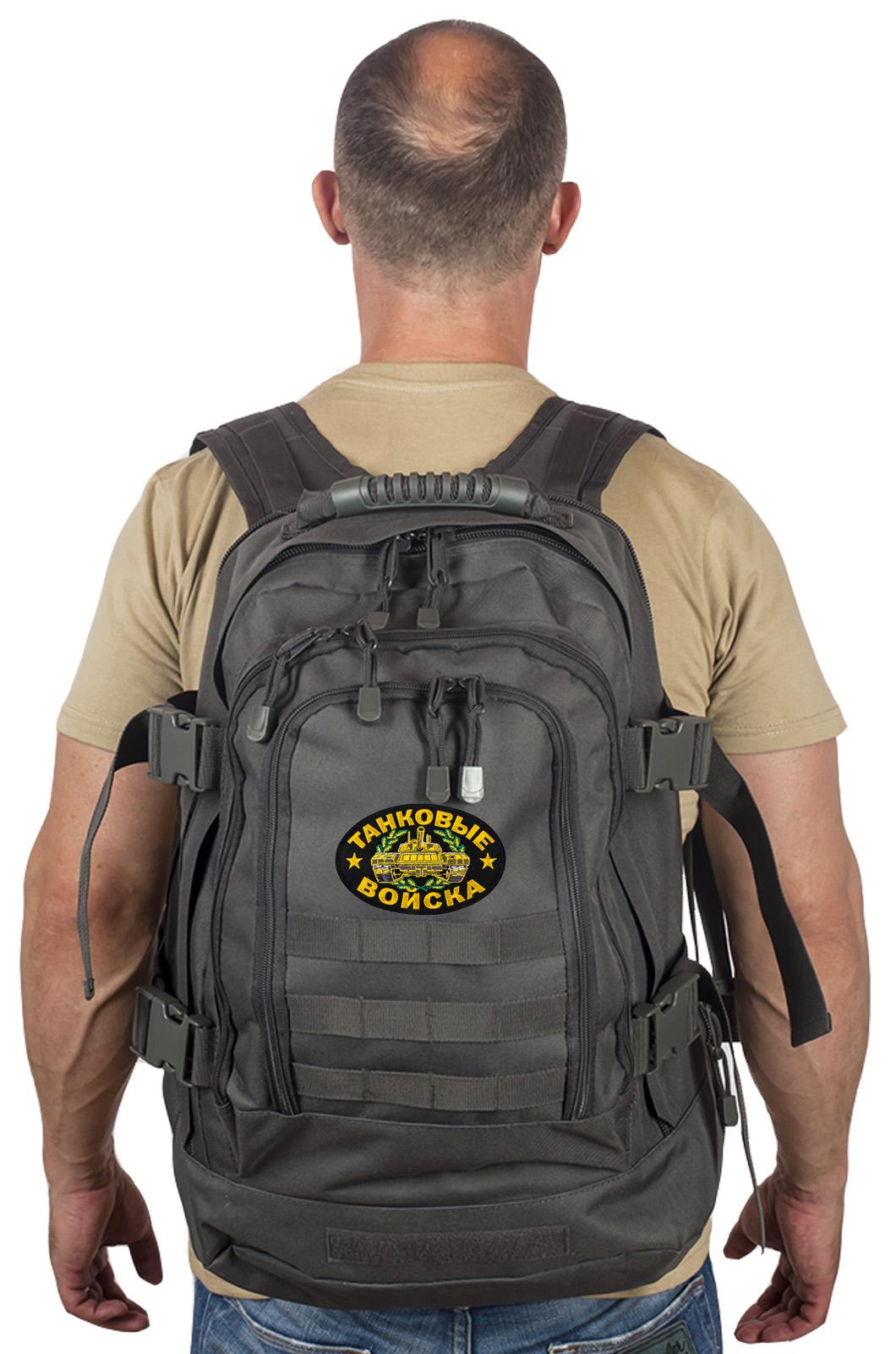 Тактический универсальный рюкзак с нашивкой Танковые Войска - купить онлайн