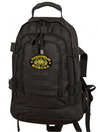 Тактический универсальный рюкзак с нашивкой Танковые Войска - купить оптом