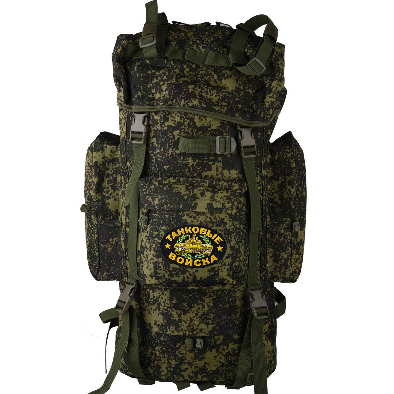Тактический вместительный рюкзак с нашивкой Танковые Войска - купить с доставкой