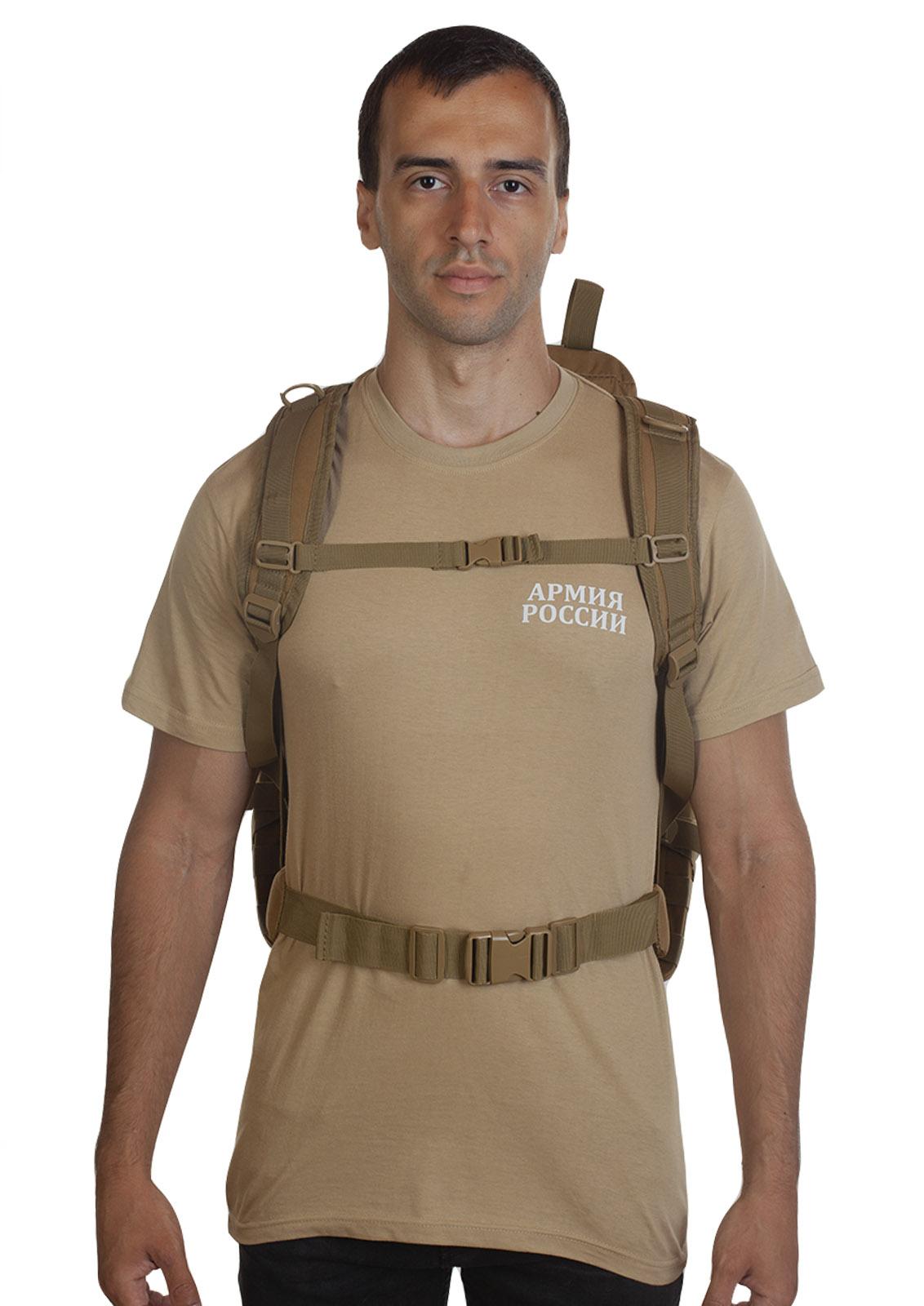 Тактический военный рюкзак (хаки-песок) - отменное качество