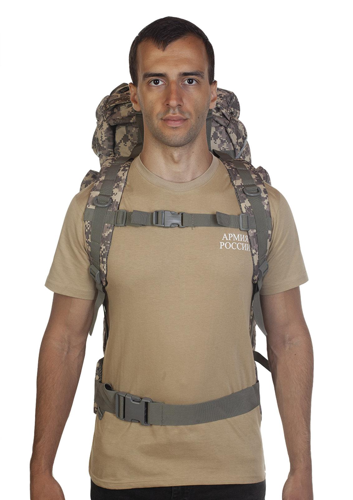 Тактический военный рюкзак с клапаном от дождя - лучшая цена