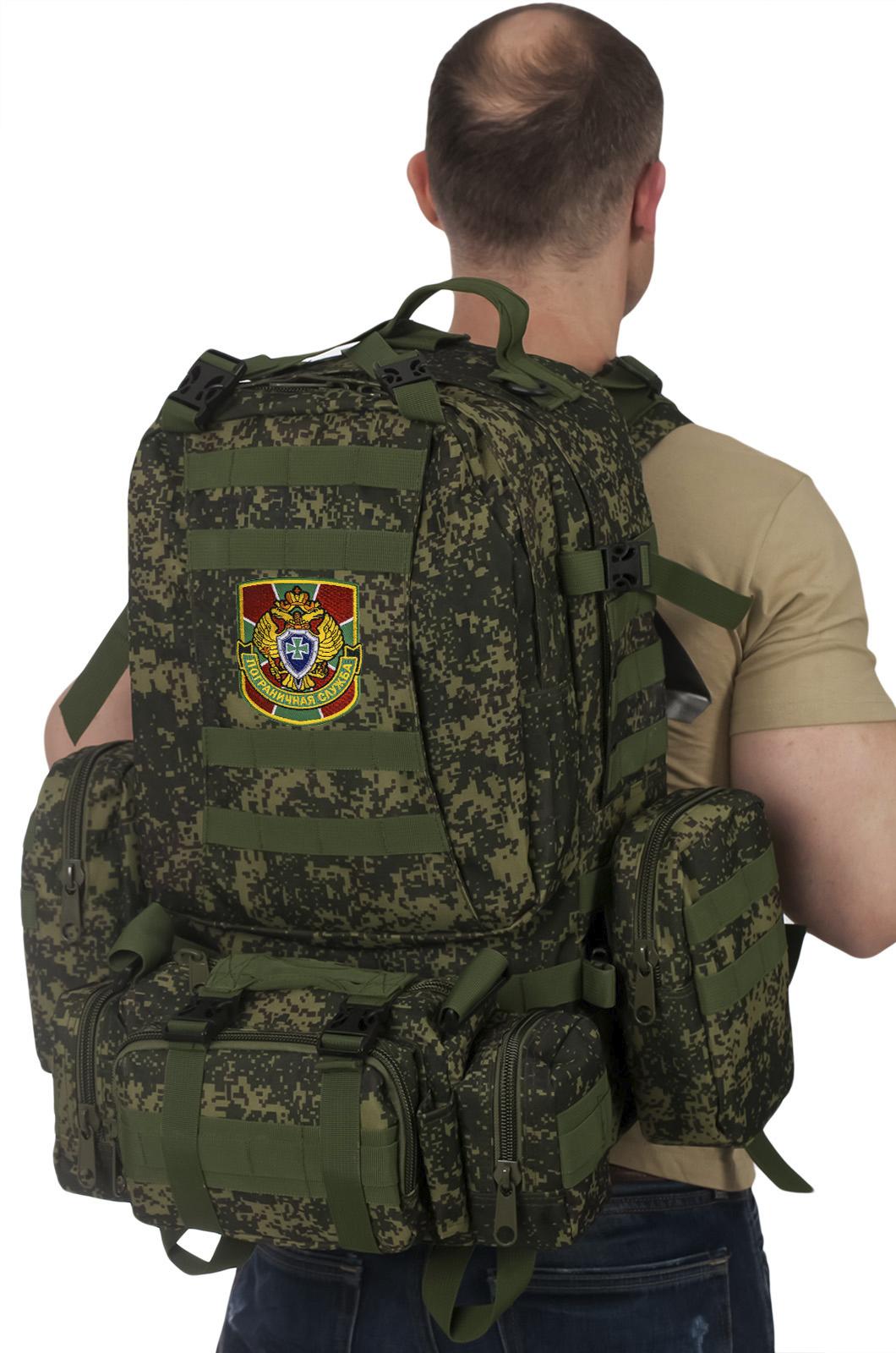 Тактический военный рюкзак с нашивкой Пограничная Служба - купить в подарок