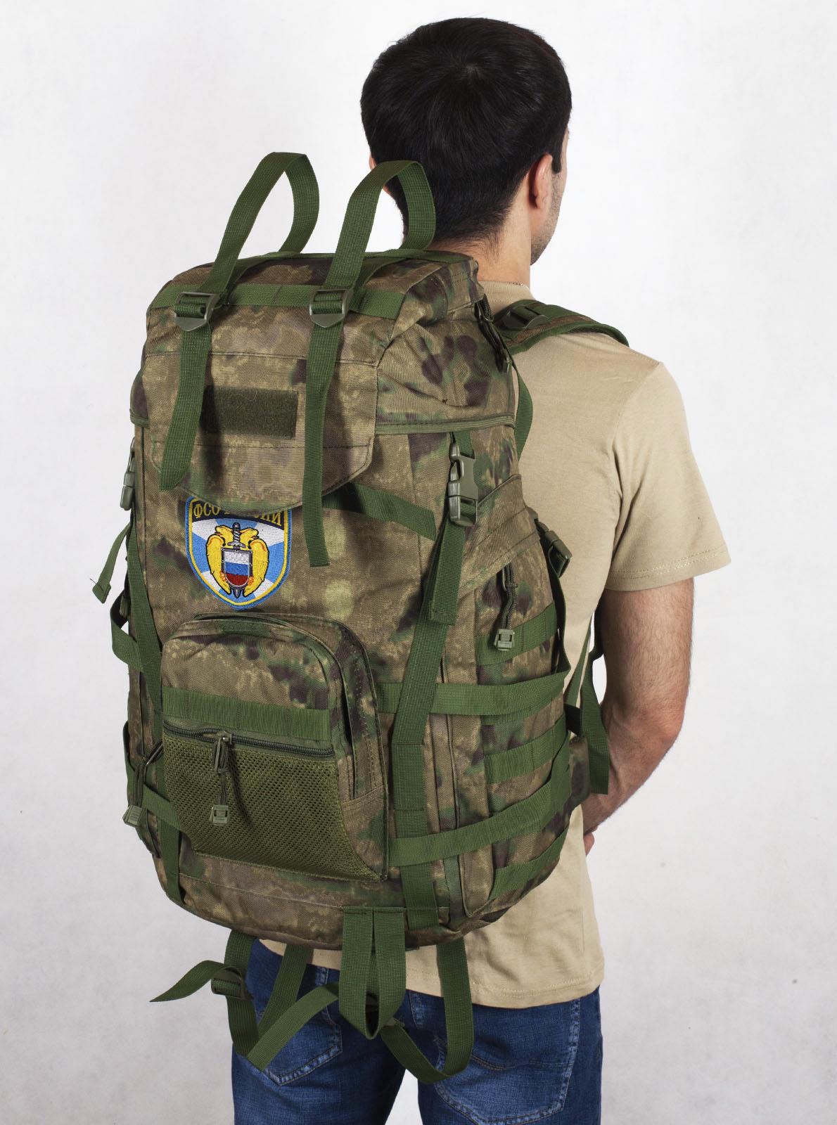 Тактический заплечный рюкзак MultiCam A-TACS FG ФСО - купить с доставкой