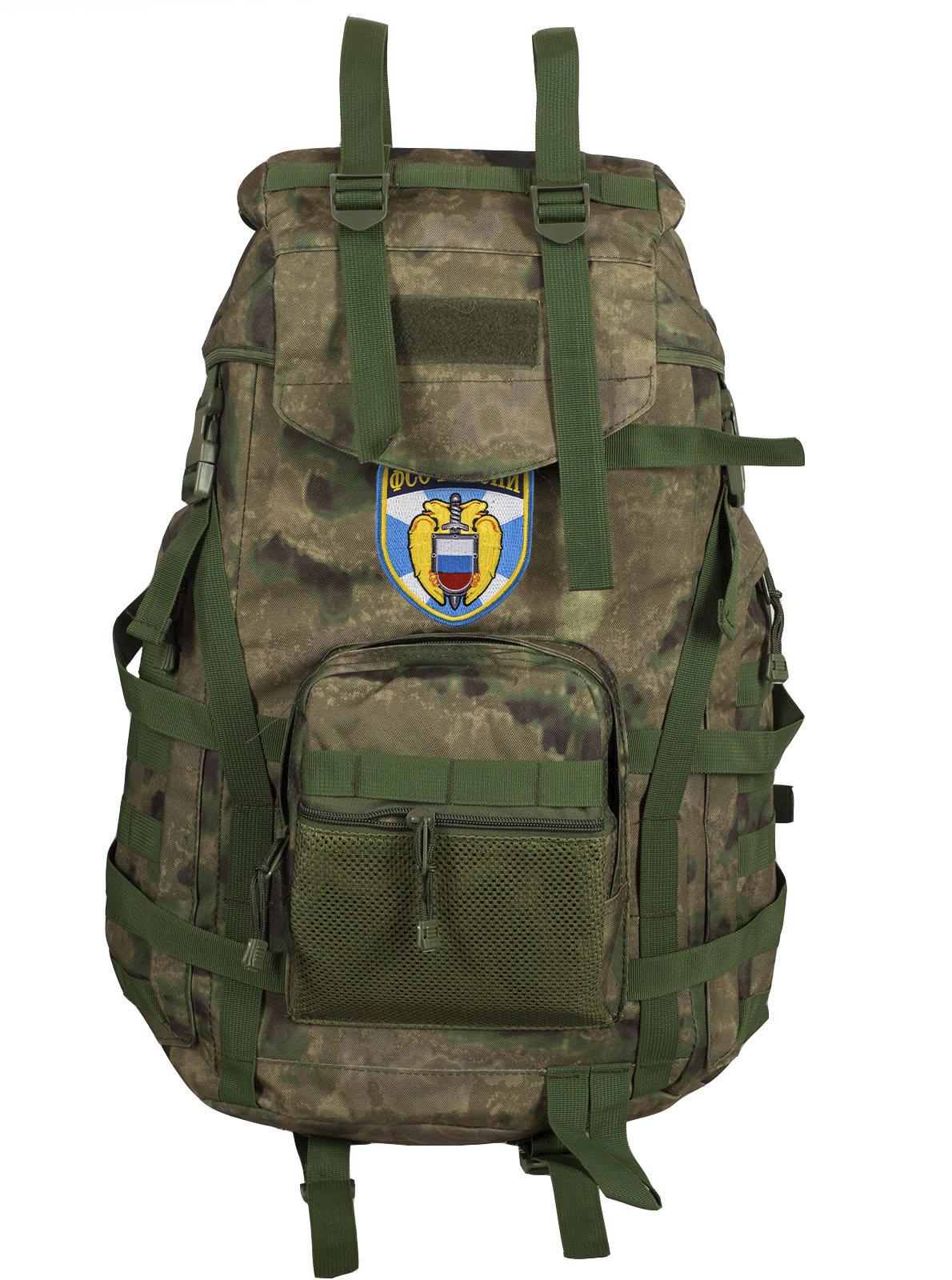 Тактический заплечный рюкзак MultiCam A-TACS FG ФСО - купить в подарок
