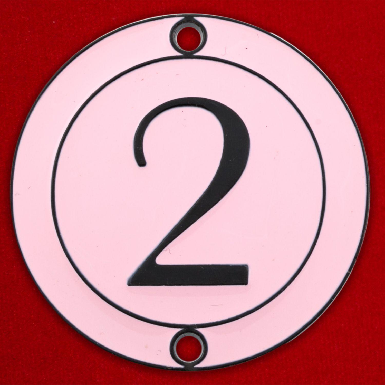 """Талисман """"2"""" священного числа 142857"""