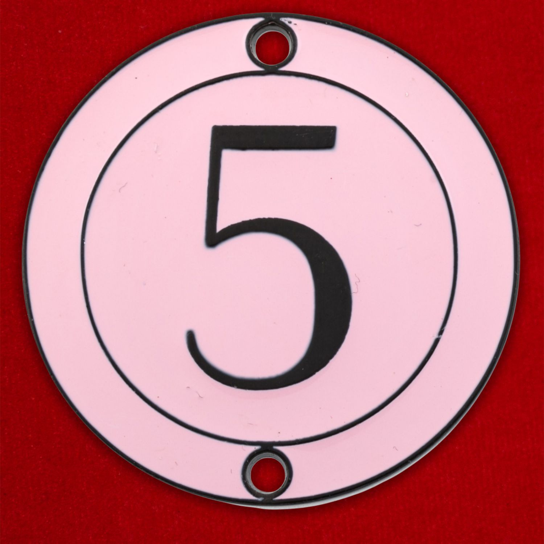 "Талисман ""5"" циклического числа 142857"