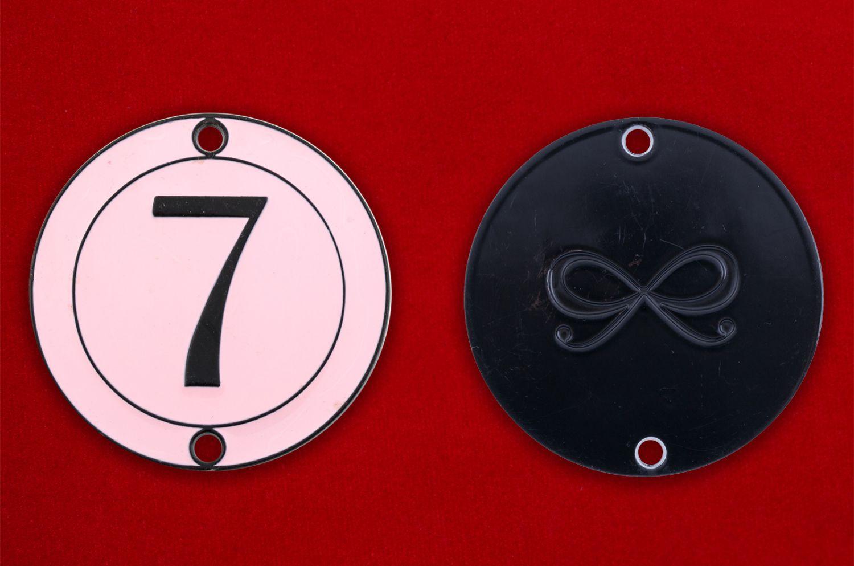 """Талисман """"7"""" загадочого числа 142857 - аверс и реверс"""