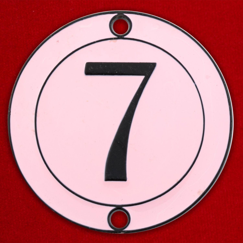"""Талисман """"7"""" загадочого числа 142857"""