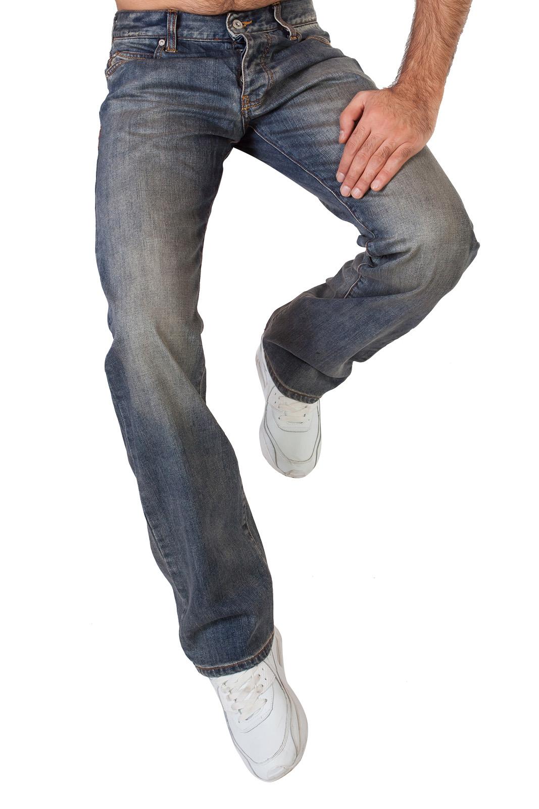 Стильные мужские джинсы.