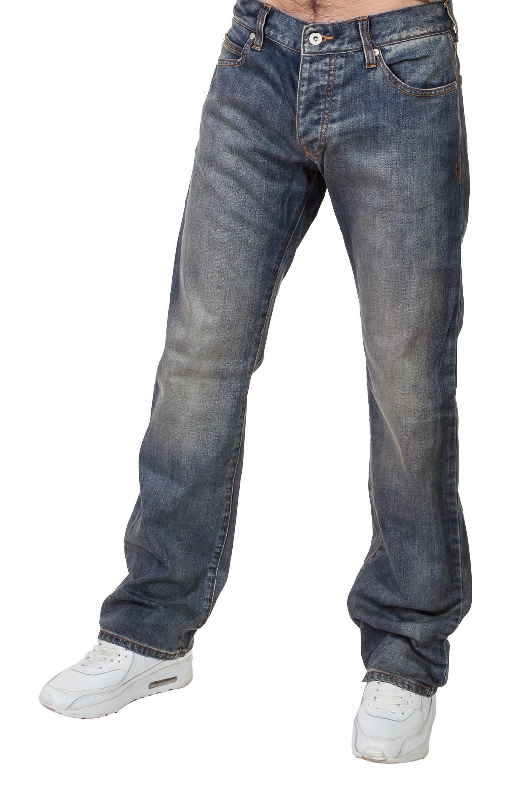 Крутые джинсы трубы для парней