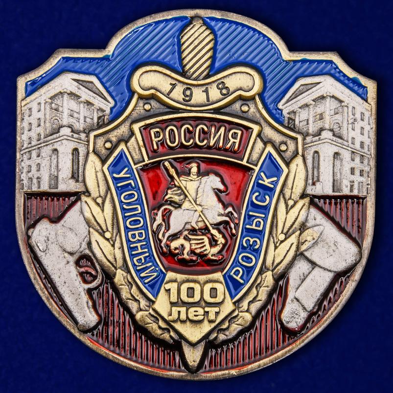 """Тематическая накладка """"100 лет Уголовному розыску России"""""""