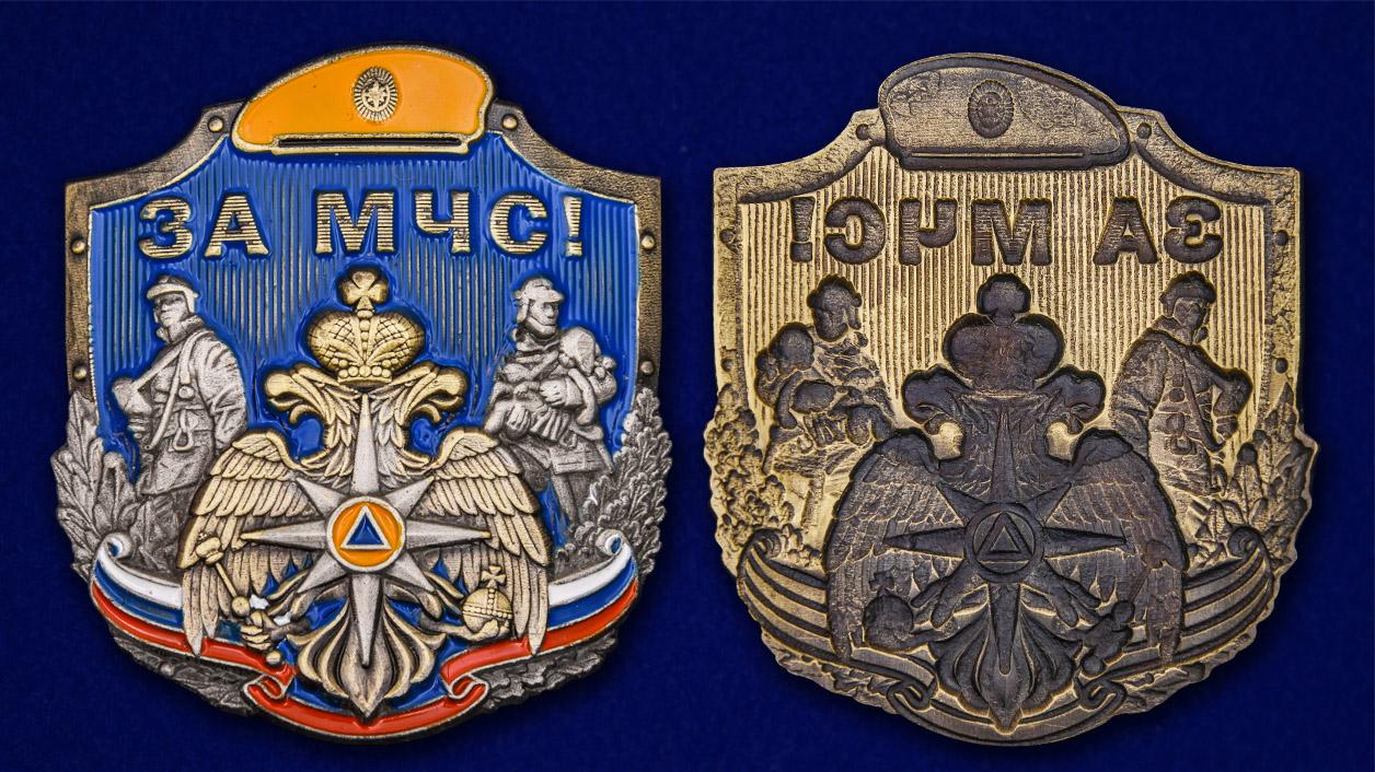 "Тематическая накладка ""За МЧС"" из металла"