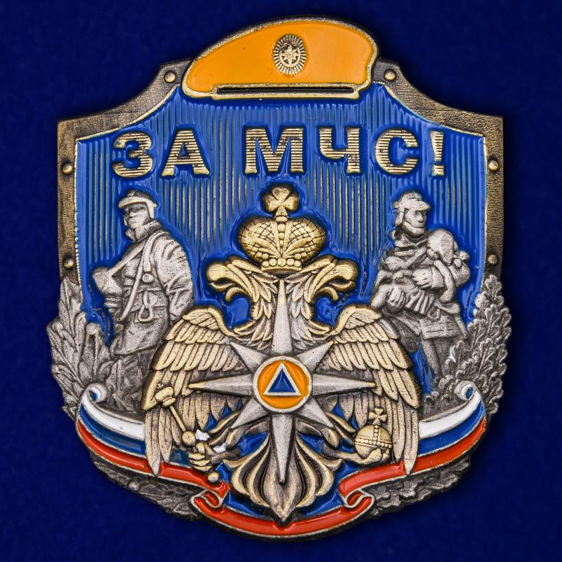 """Тематическая накладка """"За МЧС"""""""