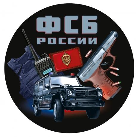Тематическая наклейка ФСБ России