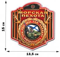 """Тематическая наклейка """"Морская пехота"""" авторского дизайна"""