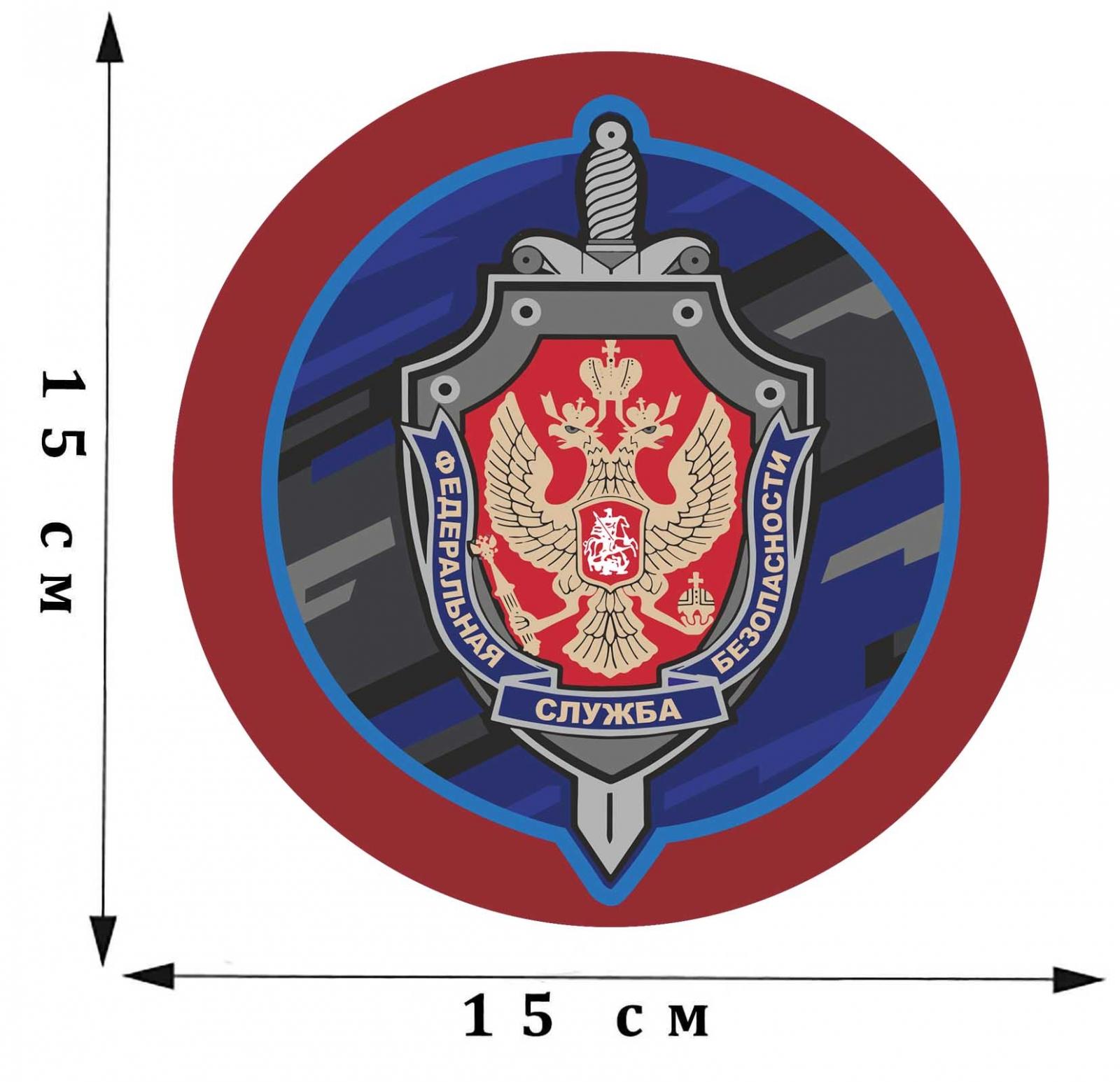 Тематическая наклейка с эмблемой ФСБ
