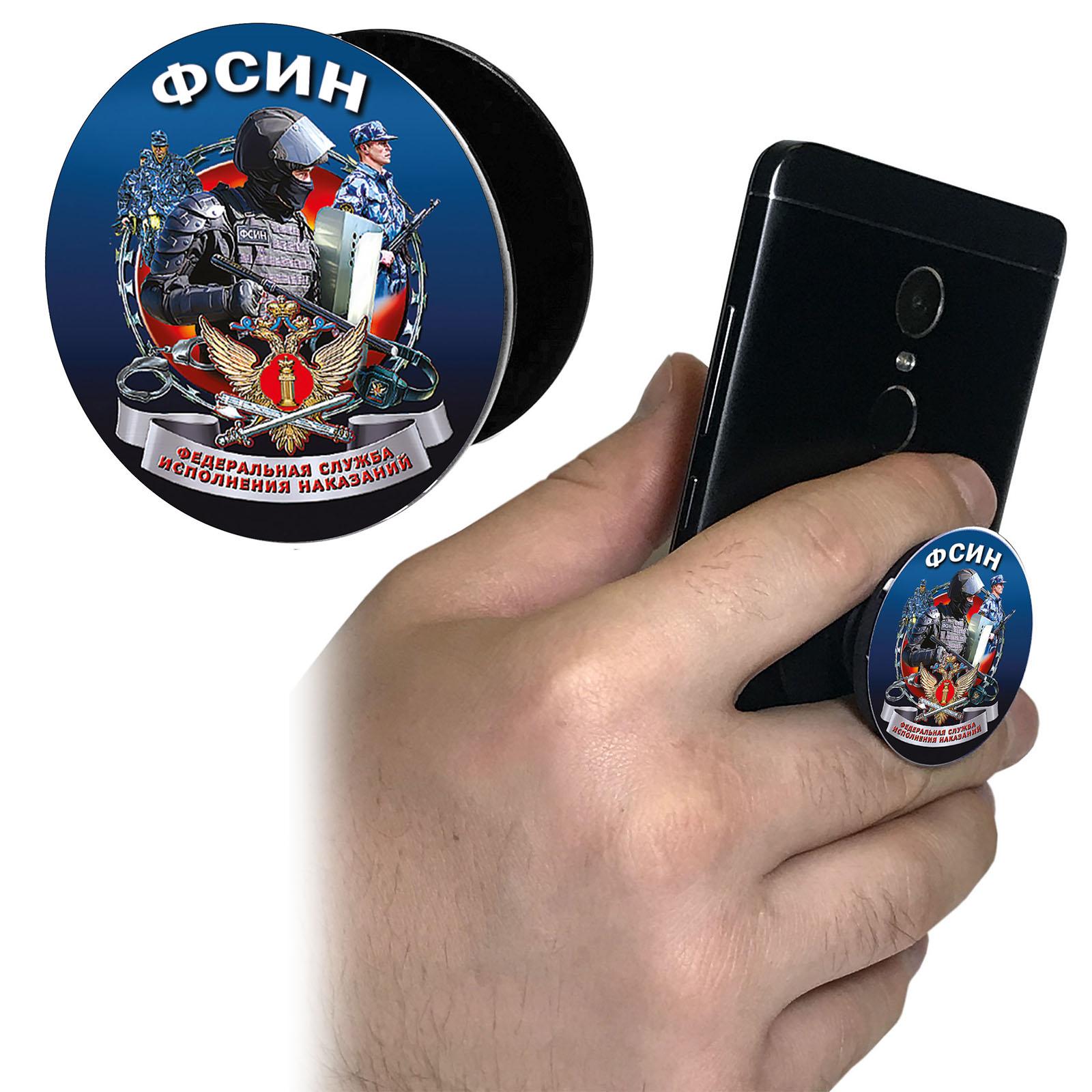 Попсокеты на телефон по цене 199 рублей