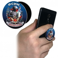 """Тематический держатель для телефона """"ФСИН"""""""