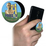 """Тематический держатель для телефона """"РВВДКУ им. В.Ф. Маргелова"""""""