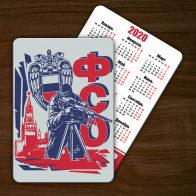 Тематический карманный календарик ФСО на 2020 год