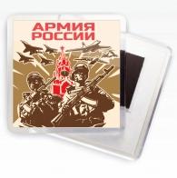 Тематический магнитик Армия России