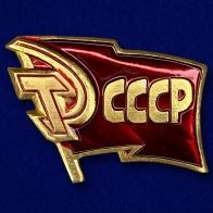 """Тематический шильд """"Флаг СССР"""""""