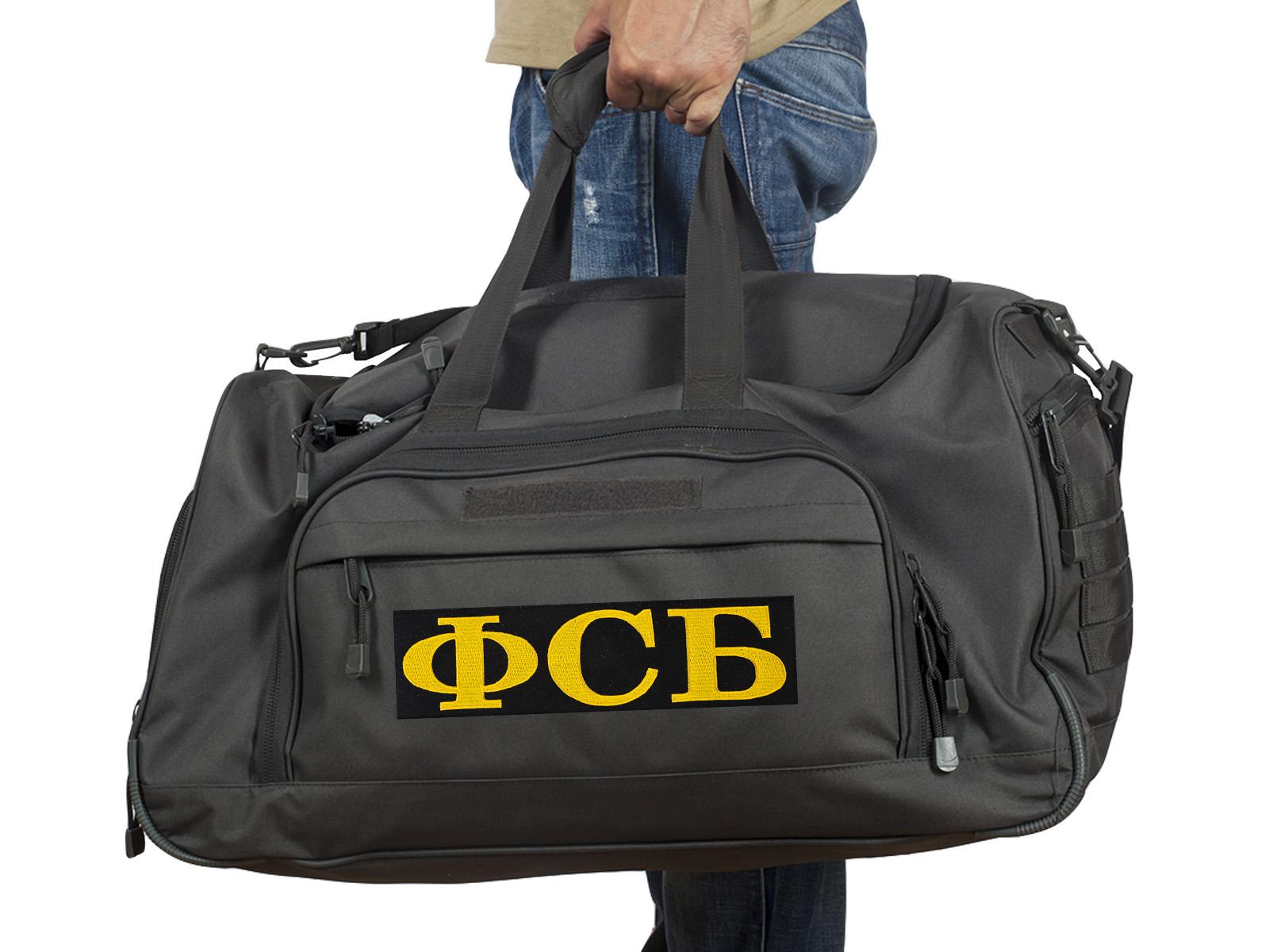 Купить темно-серую дорожную сумку ФСБ армейского образца 08032B по лучшей цене