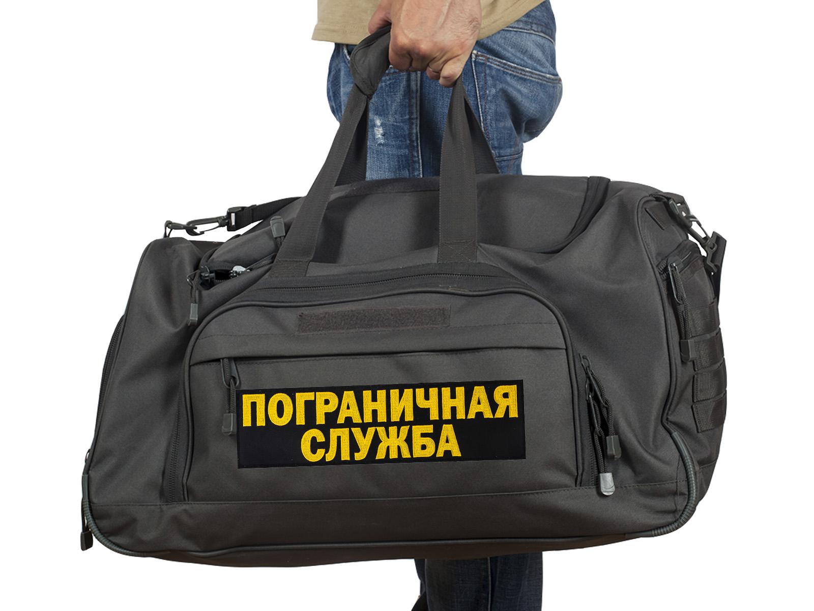 Купить темную-серую тревожную сумку 08032B с нашивкой ПС по выгодной цене