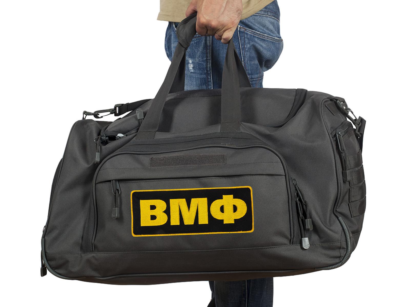 Купить темно-серую тревожную сумку 08032B с нашивкой ВМФ с доставкой онлайн