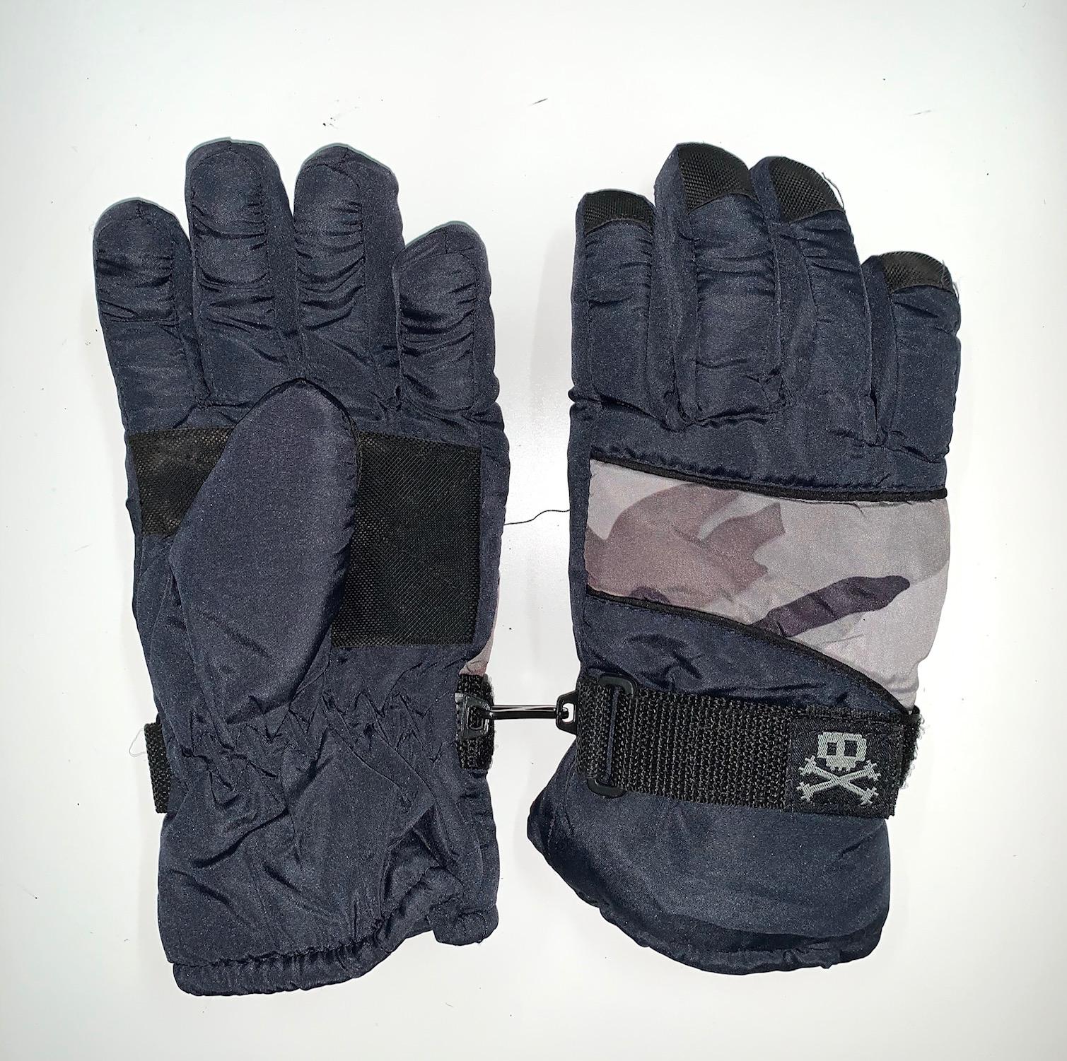 Темно-синие детские перчатки с камуфляжными вставками