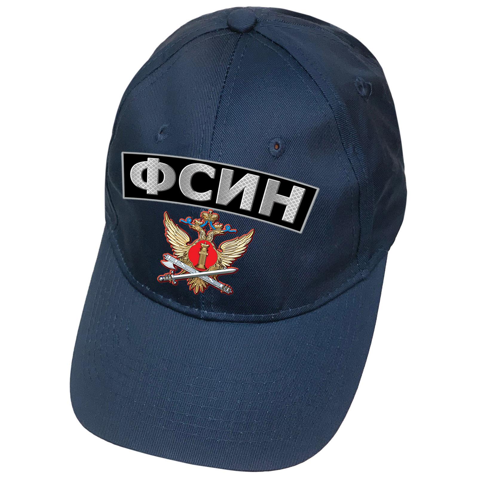 Темно-синяя бейсболка ФСИН