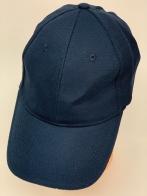 Темно-синяя бейсболка оригинальной текстуры классического кроя