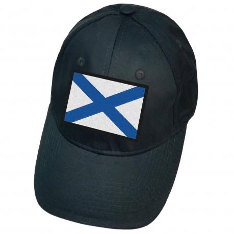 Тёмно-синяя бейсболка с нашивкой Андреевский флаг