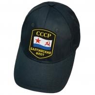 Тёмно-синяя бейсболка с нашивкой Балтийский флот СССР